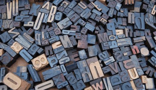 Font Awesomeが便利すぎる!Webアイコンフォントの表示方法