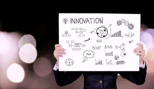 ビジネスを拡大するために必要な事とは?SNSと土台作りが重要