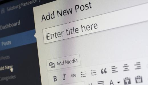 WordPress で記事を投稿するには?公開までの基本的な流れを紹介