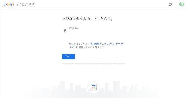 googlemybusiness